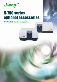 V700 accessories-01