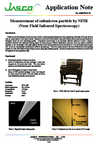nanoappnote5-01